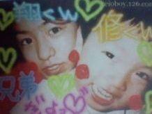 櫻井翔と弟