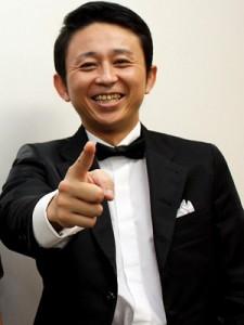 有吉弘行の太田プロ総選挙2013の結果
